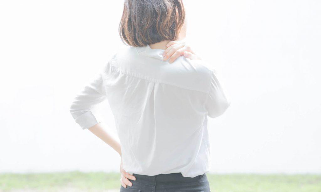 腰痛の原因は人によってさまざまです。