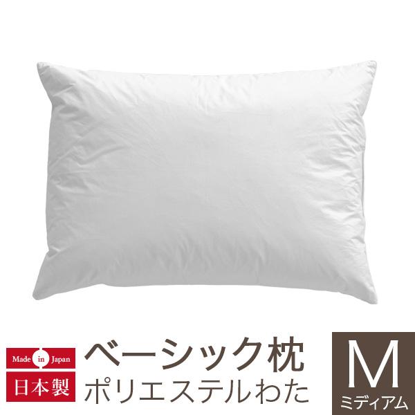 日本製 ベーシック枕 ポリエステルわたの商品ページはこちら