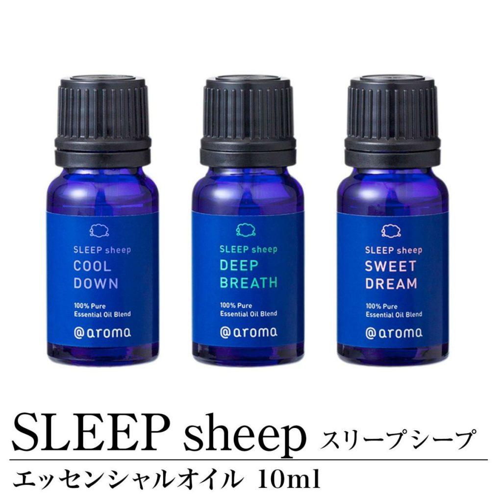 アロマオイルは寝るときやリラックスタイムにも使えて男女ともに人気の高い安眠アイテム。