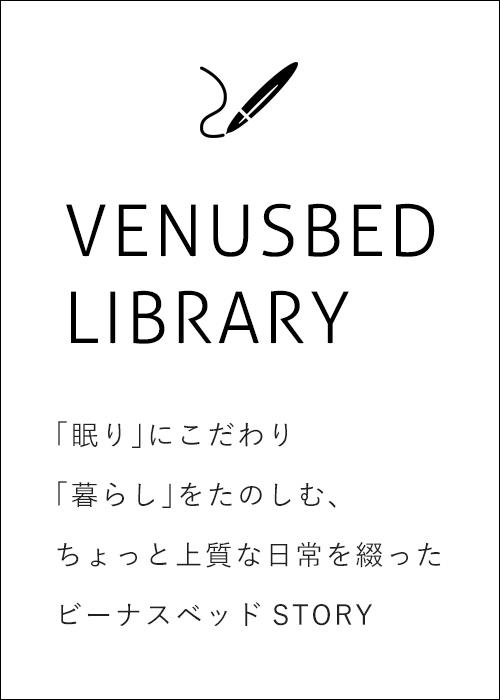 VENUSBED LIBRARY