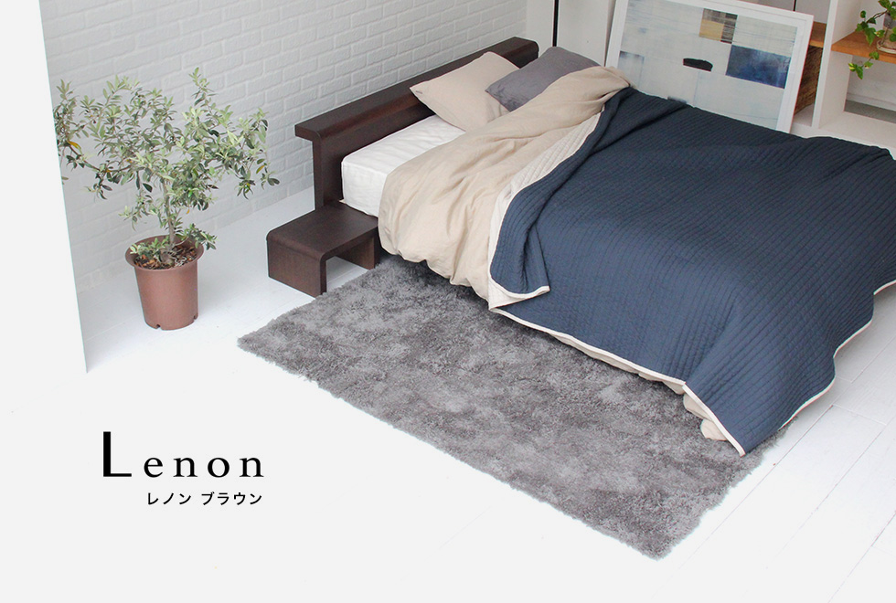 国産木製ベッド Lenon(レノン) ブラウン