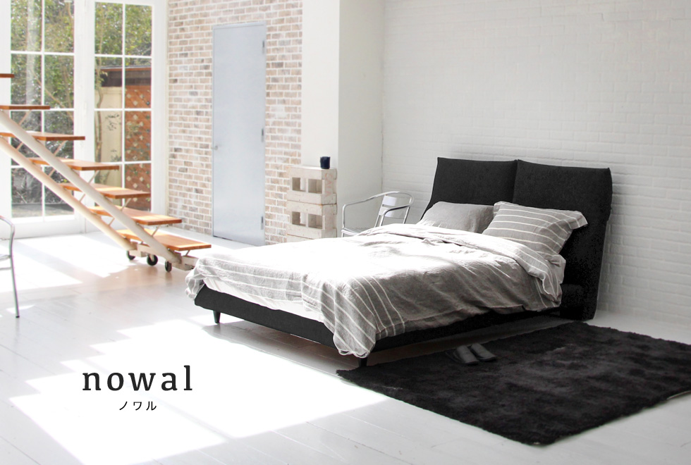 国産木製ベッド Nowal(ノワル)