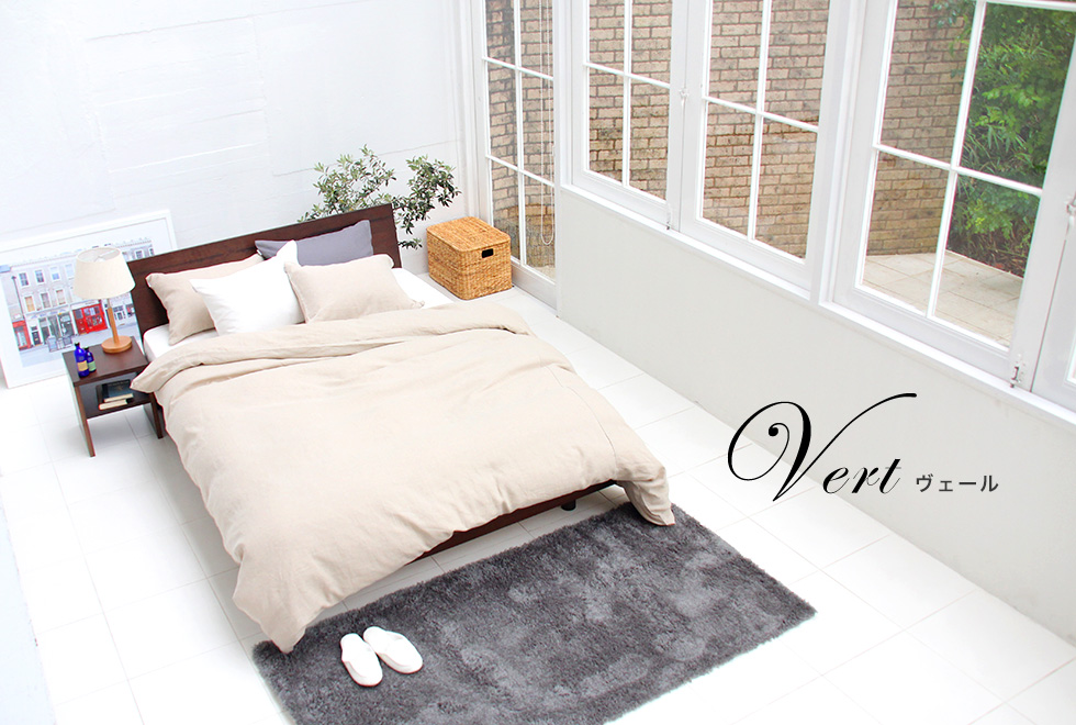 国産木製ベッド Vert(ヴェール) ブラウン